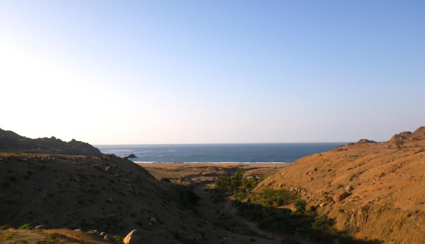 jihuay panoramica